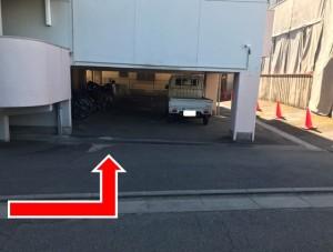 駐輪場 ご案内