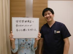 患者さんとの写真